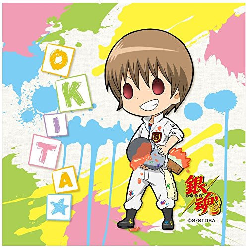 Image 1 for Gintama - Okita Sougo - Mini Towel - Towel - Gintama Petite Towel Vol.3 (Showa Note)