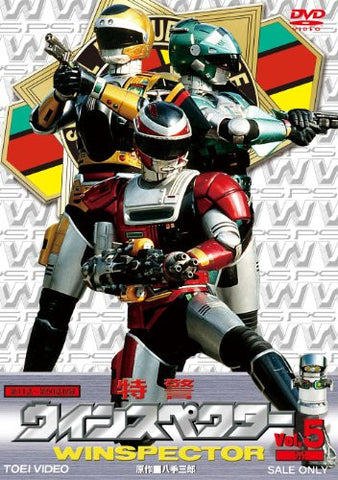 Image for Tokkei Winspector Vol.5