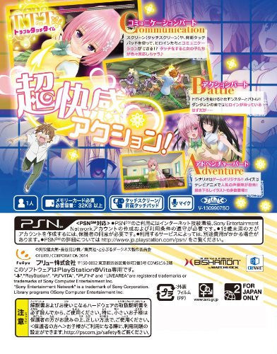 Image 6 for To Love Ru Darkness: Battle Ecstasy