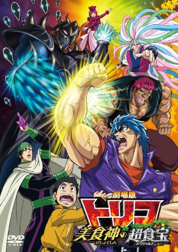 Image 1 for Toriko Bishokushin No Special Menu
