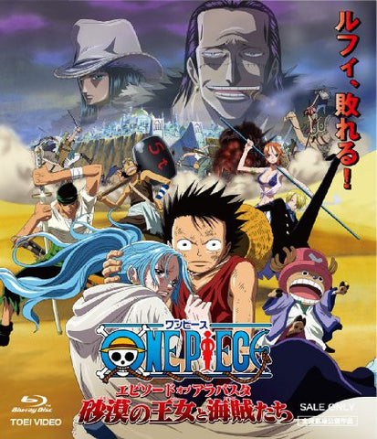 Image for One Piece The Desert Princess And The Pirates: Adventures In Alabasta