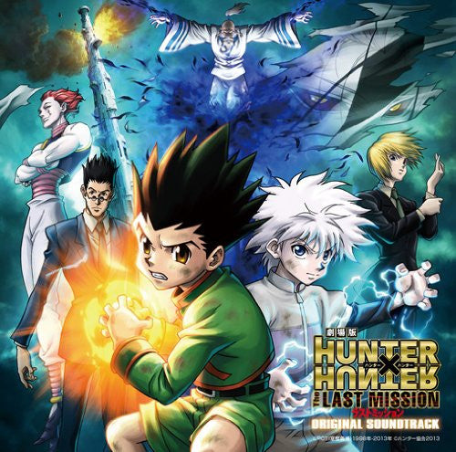 Image 1 for HUNTERxHUNTER THE LAST MISSION Original Soundtrack