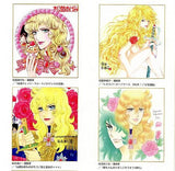 Thumbnail 2 for Rose Of The Versailles 40th Anniversary Visual Guidebook