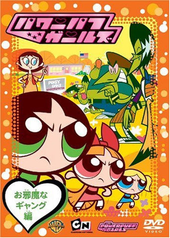 Image for The Powerpuff Girls: Nuisance Gangreen Gang
