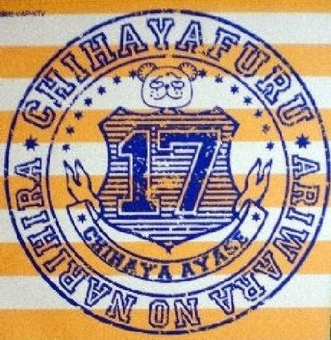 Image for Chihayafuru - Towel - Mini Towel - College Logo - Orange (Fragment)