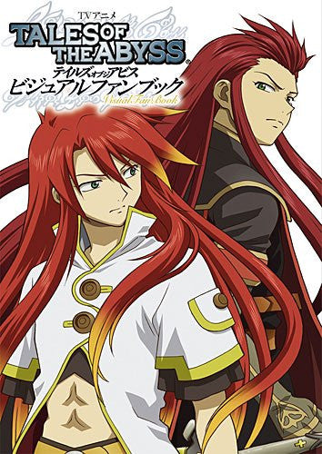 Image 1 for Tales Of The Abyss Tv Animation Visual Fan Book