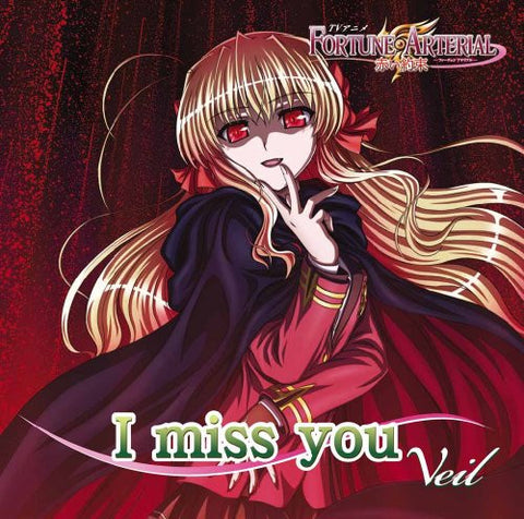 Image for I miss you / Veil [Limited Edition]