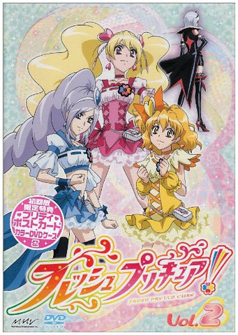 Image for Fresh Pretty Cure Vol.2