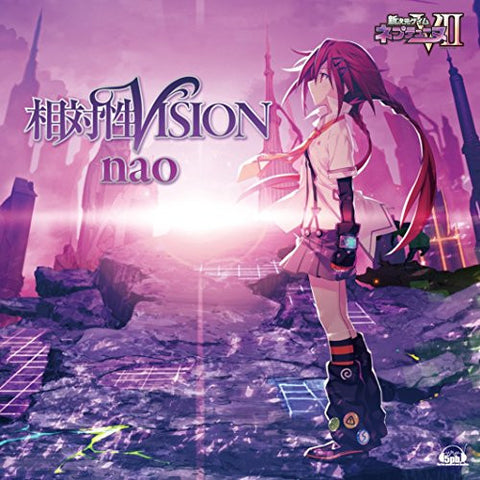 Image for Soutaisei VISION / nao [Limited Edition]
