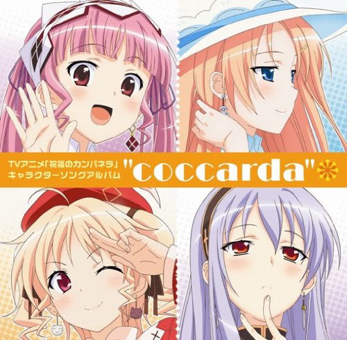 Image 1 for Shukufuku no Campanella Character Song Album: Coccarda