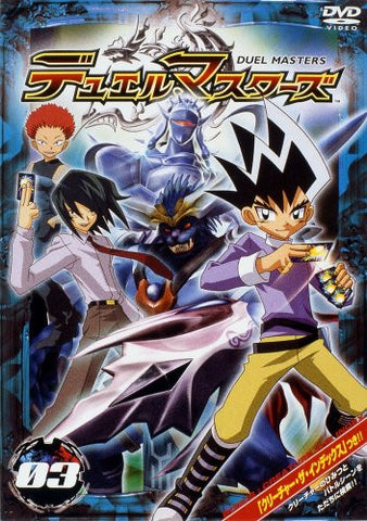 Image for Duel Masters 03