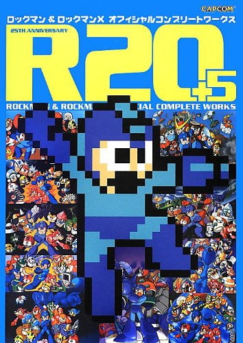 Image 1 for R20+ Rockman X Official Complete Works 25th Anniversary Edition