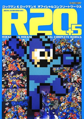 Image for R20+ Rockman X Official Complete Works 25th Anniversary Edition