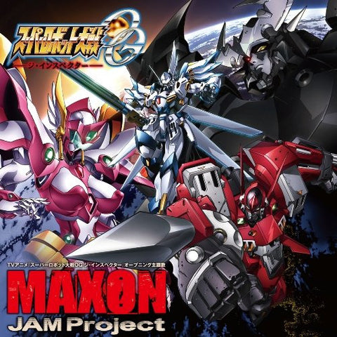 Image for MAXON / JAM Project