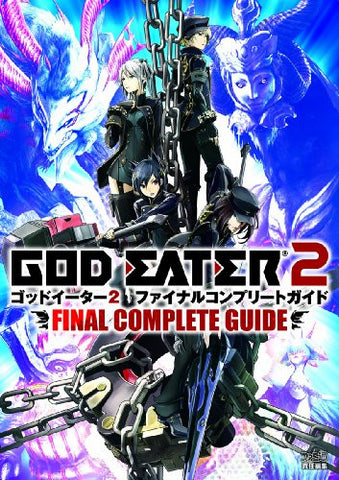 Image for God Eater 2 Final Complete Guide