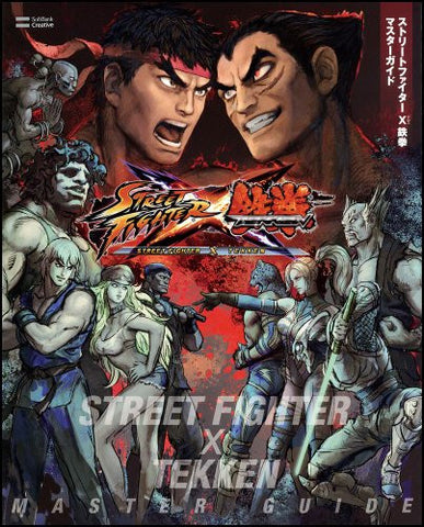 Image for Street Fighter X Tekken Master Guide