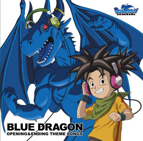 Image 1 for BLUE DRAGON OPENING&ENDING THEME SONGS