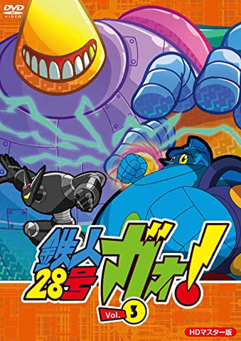 Image for Tetsujin 28 Go Gao Vol.3