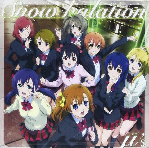 Image for Snow halation / μ's
