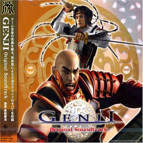 Image for GENJI Original Soundtrack