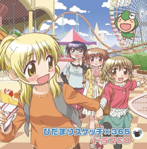 Image for Hidamari Sketch x365 Drama CD