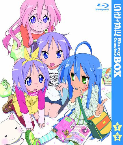 Image 8 for Lucky Star Blu-ray Complete Box