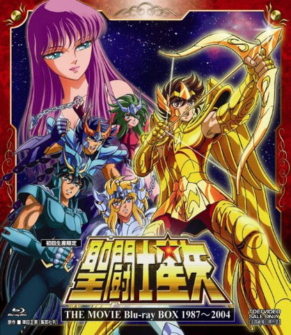 Image for Saint Seiya The Movie Blu-ray Box 1987-2004 [Limited Edition]