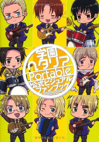 Image 1 for Hetalia Axis Powers   Gakuen Hetalia Portable Official Visual Fanbook