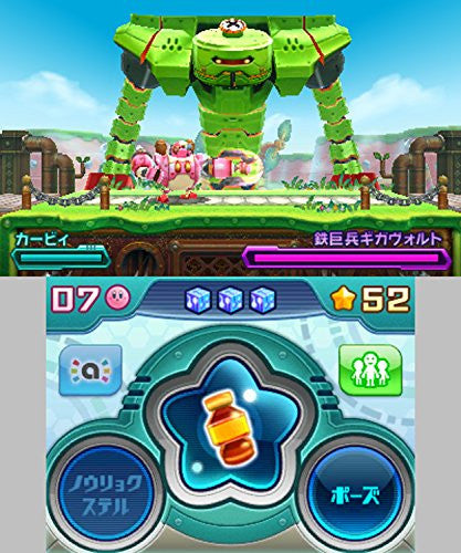 Image 4 for Hoshi no Kirby: Robobo Planet - amiibo Set