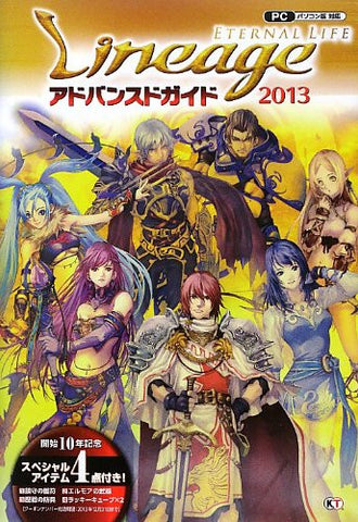 Image for Lineage Eternal Life Advanced Guide Book 2013 W/Extra / Online Game