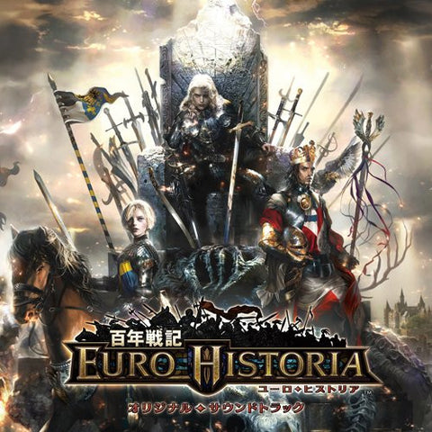 Image for Hyakunen Senki Euro Historia Original Soundtrack
