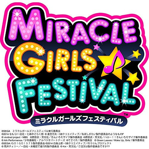 Image 2 for Miracle Girls Festival