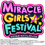 Thumbnail 2 for Miracle Girls Festival