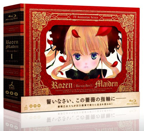 Image 1 for Rozen Maiden Blu-ray Box Vol.1