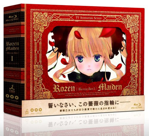 Image for Rozen Maiden Blu-ray Box Vol.1
