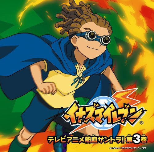 Image 1 for Inazuma Eleven TV Anime Hot Blood Soundtrack! Volume 3