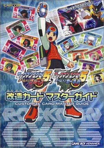 Mega Man Battle Network 5 Kaizou Card Master Guide / Gba