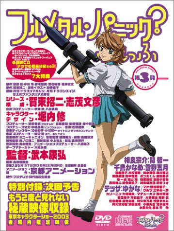 Image 1 for Full Metal Panic? Fumoffu Vol.3 [Limited Edition]