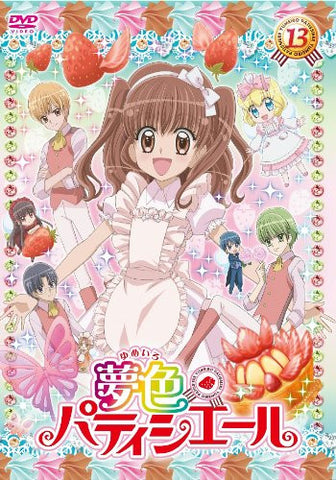 Image for Yume Iro Patissiere Vol.13