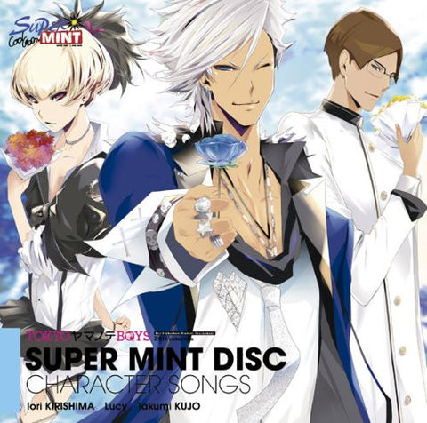 Image for TOKYO YAMANOTE BOYS: SUPER MINT DISC CHARACTER SONGS