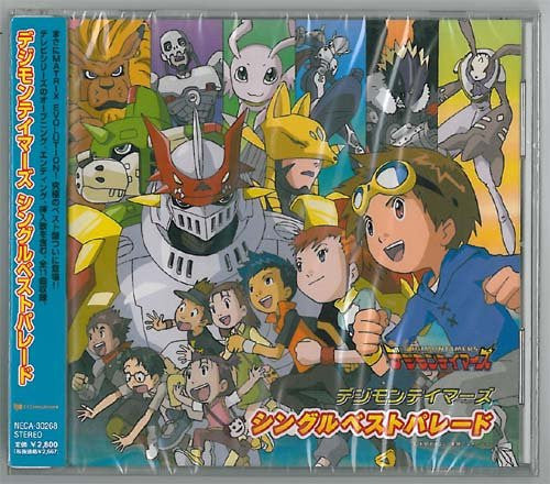 Image 1 for Digimon Tamers Single Best Parade
