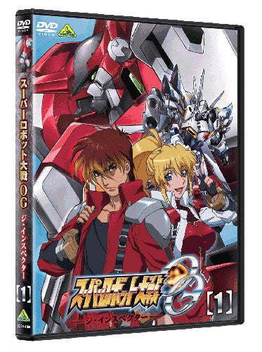 Image 1 for Super Robot Wars Original Generation: The Inspector / Super Robot Taisen OG: The Inspector 1