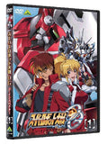 Thumbnail 1 for Super Robot Wars Original Generation: The Inspector / Super Robot Taisen OG: The Inspector 1
