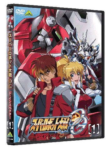 Image for Super Robot Wars Original Generation: The Inspector / Super Robot Taisen OG: The Inspector 1