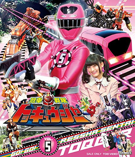 Image 1 for Ressha Sentai Toqger Vol.5