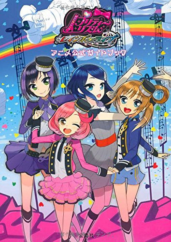 Image 1 for Pretty Rhythm Rainbow Live Anime Official Guide Book