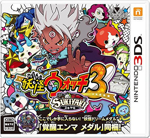 Image 1 for Youkai Watch 3 Sukiyaki