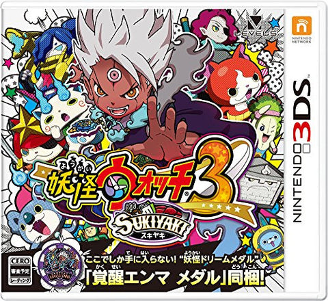 Image for Youkai Watch 3 Sukiyaki