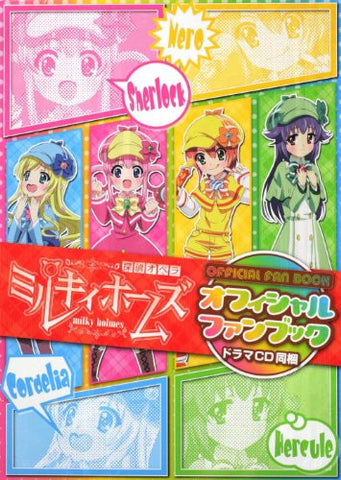 Image for Tantei Opera Milky Holmes Official Fan Book [Book+Cd]