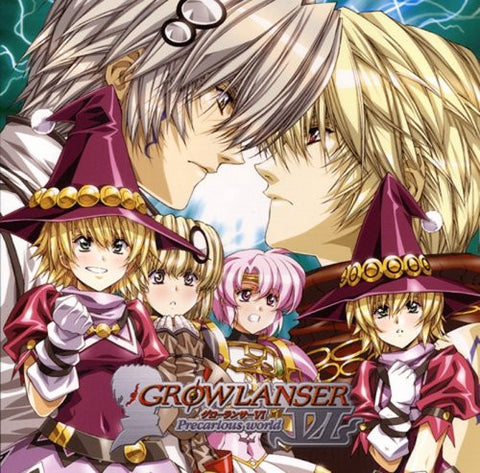 Growlanser VI Precarious World Drama CD